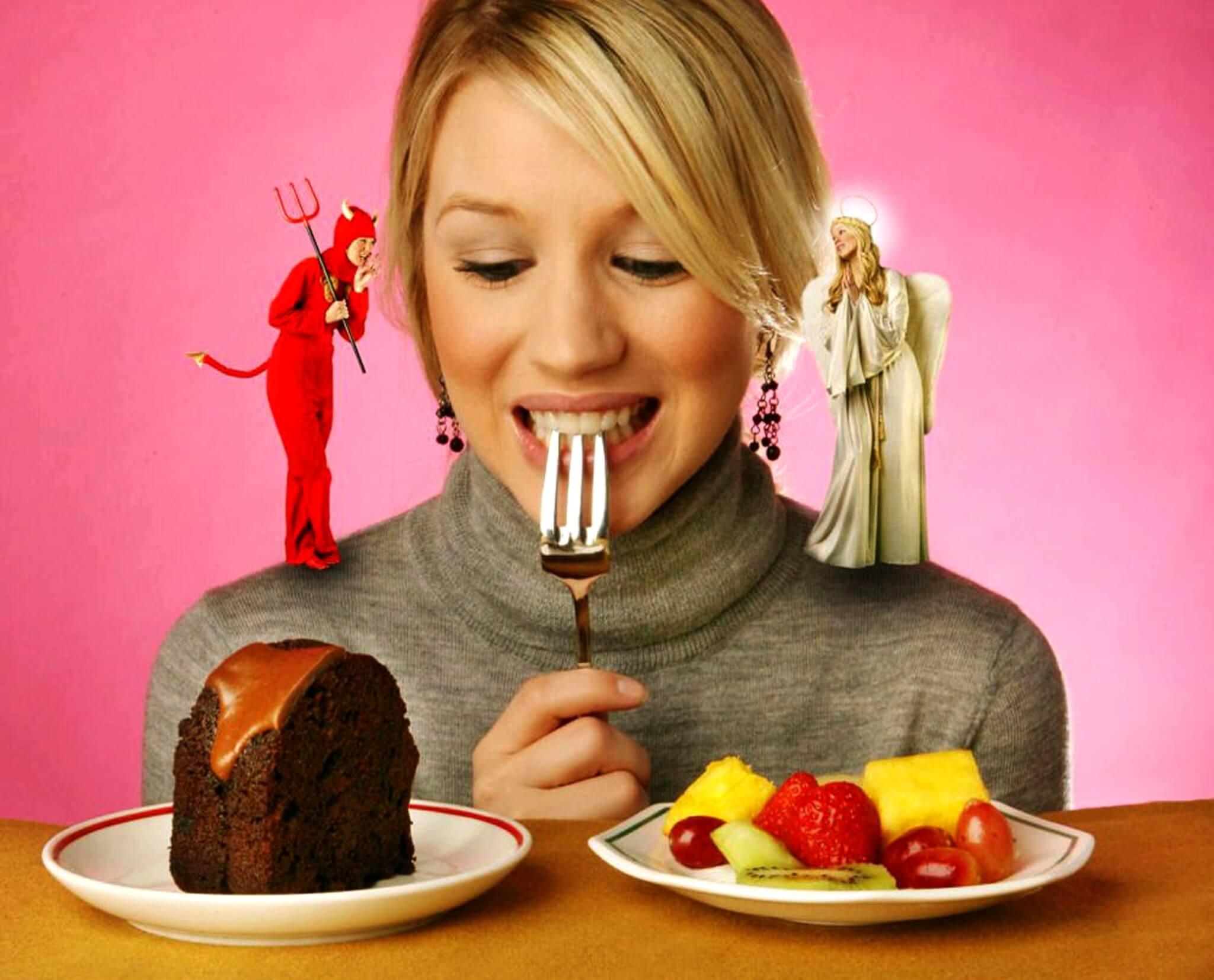 выбор правильного питания