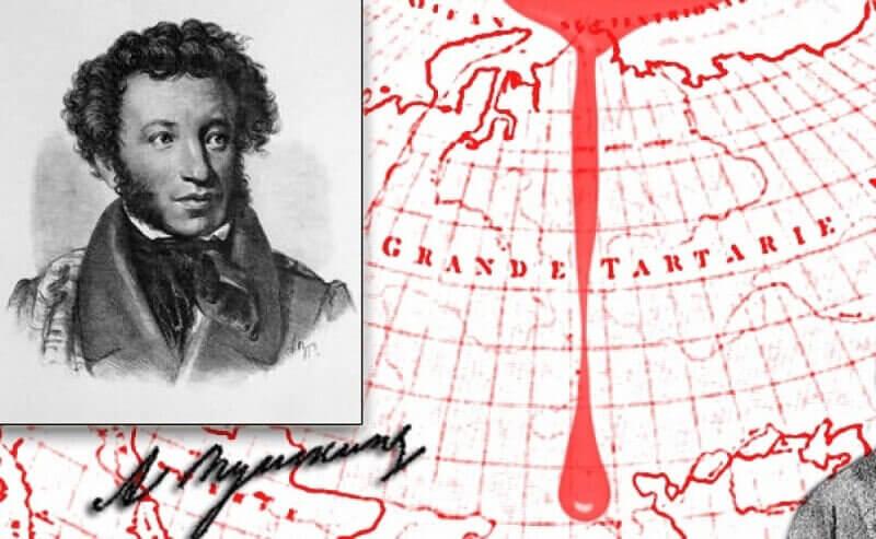 Пушкин и карта России