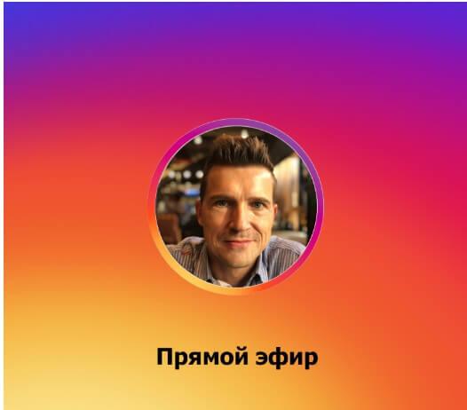Никита Емельянов в эфире